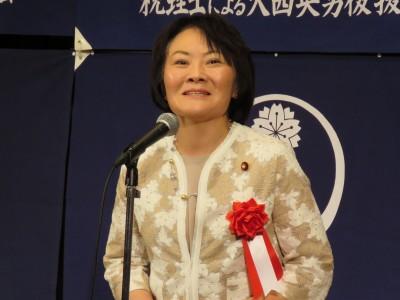 山田美樹衆議院議員(大会懇親会・来賓挨拶)