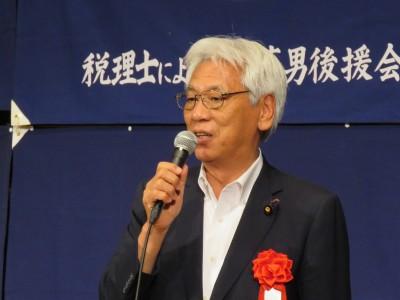 小川敏夫参議院議員(大会懇親会・来賓挨拶)