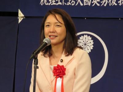 竹谷とし子参議院議員(大会懇親会・来賓挨拶)