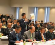 平成29年度税制改正に関する要望の説明(坂田政策委員長)