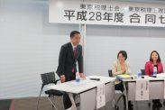 井 上 信 治 氏(衆議院議員 自由民主党)